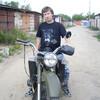 Илья, 34, г.Обухово
