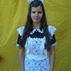 Юлия, 21, г.Горловка