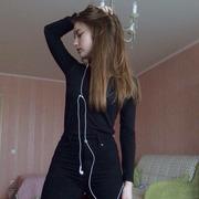Мария, 22, г.Владикавказ