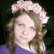Алена, 21