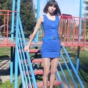 Joanna 26 Брянск