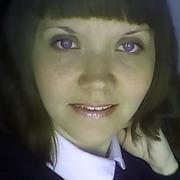 Екатерина, 30, г.Северодвинск