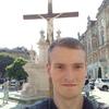 Artem, 30, Слов