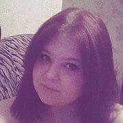 Анастасия, 23, г.Нефтегорск