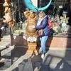 Марія, 45, г.Верона