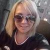 Nataliya, 31, г.Черногорск