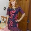 Ольга, 40, г.Верхнеднепровский