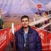 Дмитрий, 31, г.Таганрог