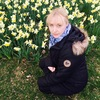 Lida, 40, г.Крефельд