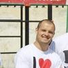 Андрей, 27, г.Джанкой