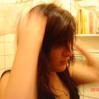 Кристина, 32 года, Овен, Москва