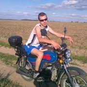 Алексей, 21, г.Богородск