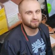 эмир 30 Москва