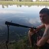 Санёк, 28, г.Димитровград