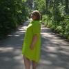 Наталья, 33, г.Новосибирск