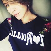 Алёна Мартынова, 21, г.Солнечногорск
