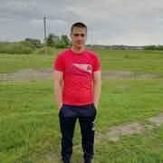 Александр, 26, г.Промышленная