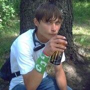 Сергей, 30, г.Орехово-Зуево