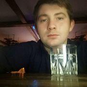 Денис, 25, г.Губаха