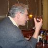 Слава, 64, г.Стара-Загора