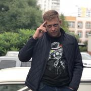 Алекс 36 Москва