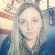 Анна 27 лет (Рыбы) Покровск