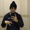 Антон, 18, г.Хмельницкий
