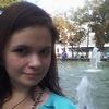 Улька, 28, г.Каменка-Бугская