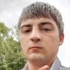 Алекс, 30, г.Кривой Рог