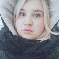 Кристина, 24 года, Скорпион, Тверь