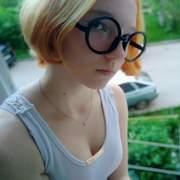 Kaya, 16, г.Тула