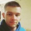 Максим, 21, Одеса