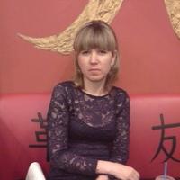 Наталья, 39 лет, Овен, Новосибирск