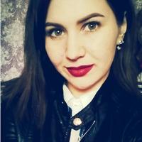 Галя, 24 года, Весы, Ардатов