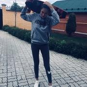 Диляра, 18, г.Казань