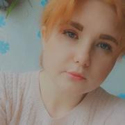 Анастасия, 19, г.Русская Поляна