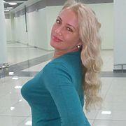 Инна, 41, г.Химки