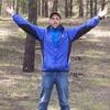 Artem, 33, Гожув-Велькопольски