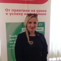 Анна, 50 лет, Козерог, Москва