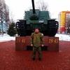 Александр, 34, г.Новосмолинский