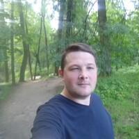 Сергей, 40 лет, Стрелец, Санкт-Петербург