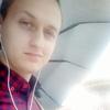 Глеб Кушнарёв, 24, г.Хабаровск