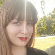 Алёна, 19, г.Сумы
