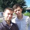 Николай, 21, Вознесенськ
