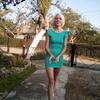 Наташа, 39, г.Ивано-Франковск