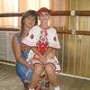 Яна, 27, г.Горишние Плавни