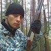 Павел, 31, г.Саяногорск