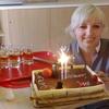 Ирина, 35, г.Авейру