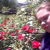 Людмила, 29, Ровеньки