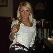 Блонди 33 года (Водолей) Дербент